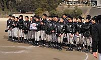 Katsushikacup4